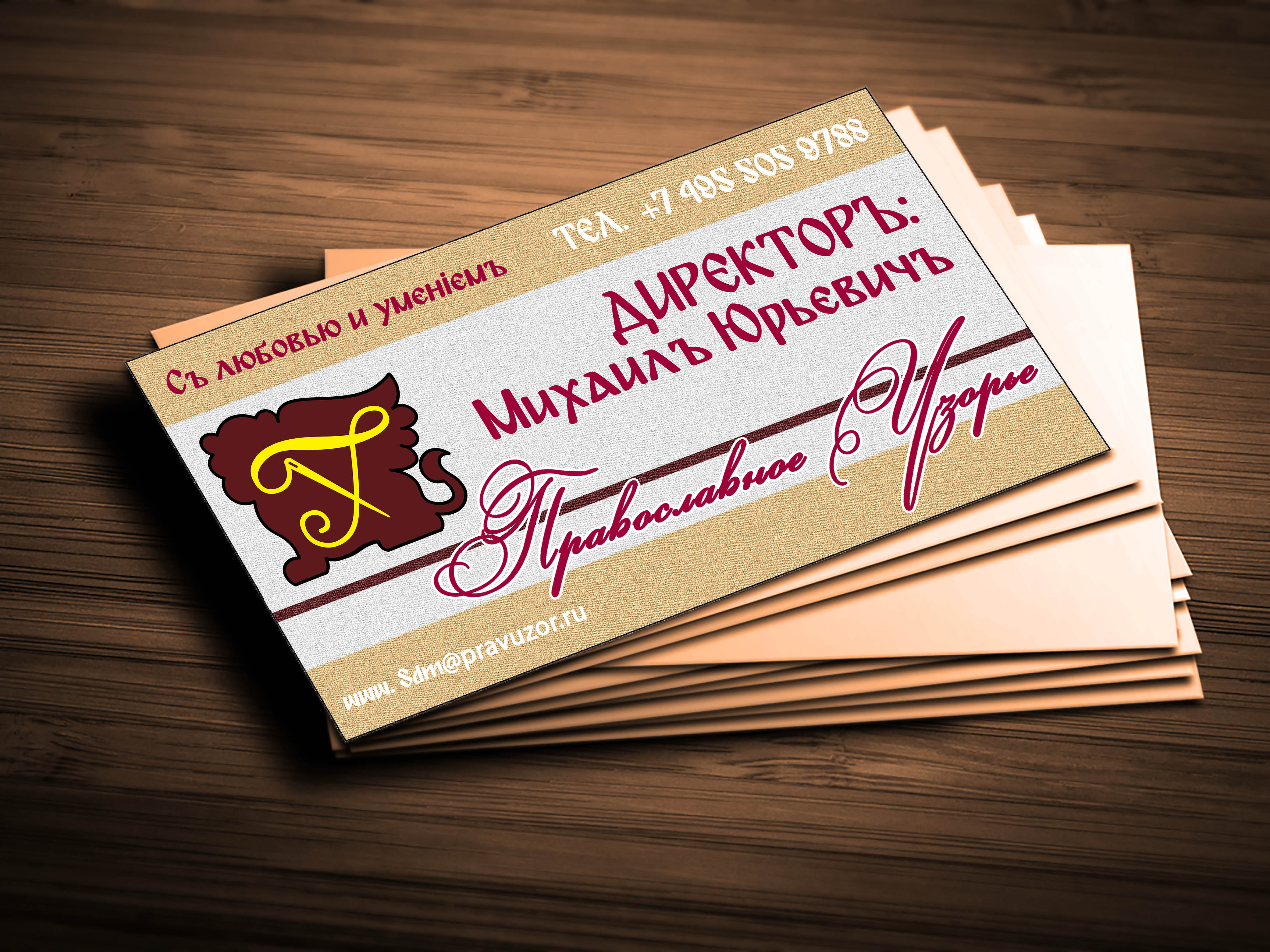 Логотип + визитка + сайт фото f_9755b0edb5f77cef.jpg