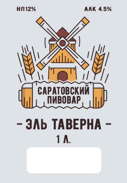 Разработка логотипа для частной пивоварни фото f_0565d7ce95969d34.png