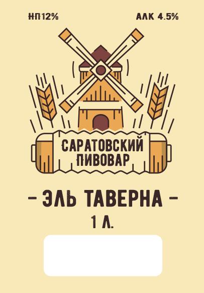Разработка логотипа для частной пивоварни фото f_2185d7ce951ae777.png
