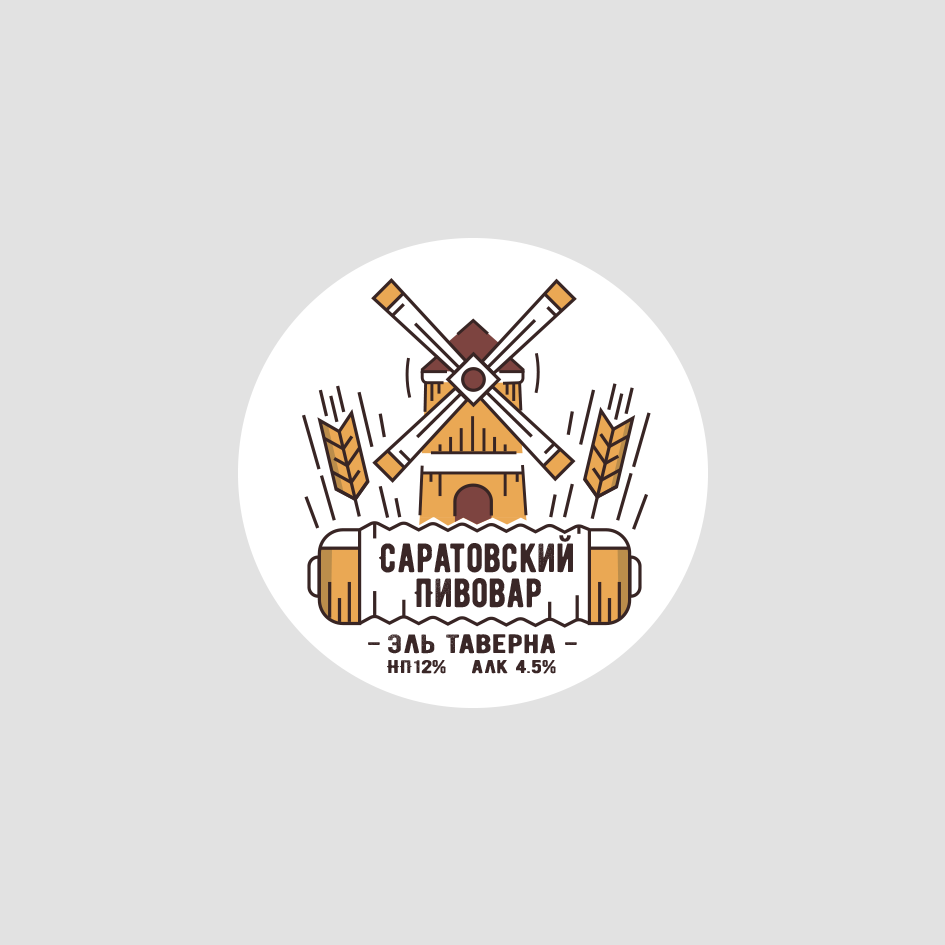 Разработка логотипа для частной пивоварни фото f_5195d7ce94a115e6.png