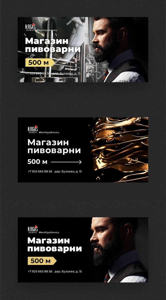 Дизайн билборда 6*3 фото f_5305ee0c3a683bb5.png