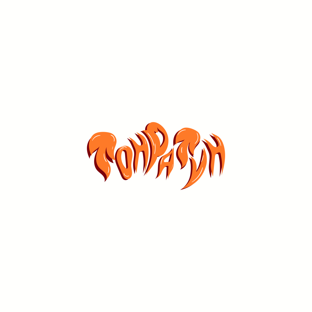 Логотип для Пекарни-Тандырной  фото f_6325d91fc1351193.jpg