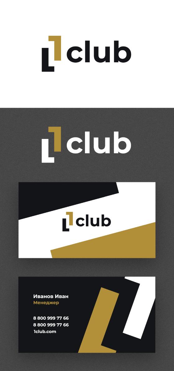 Логотип делового клуба фото f_6425f857afd27f44.png
