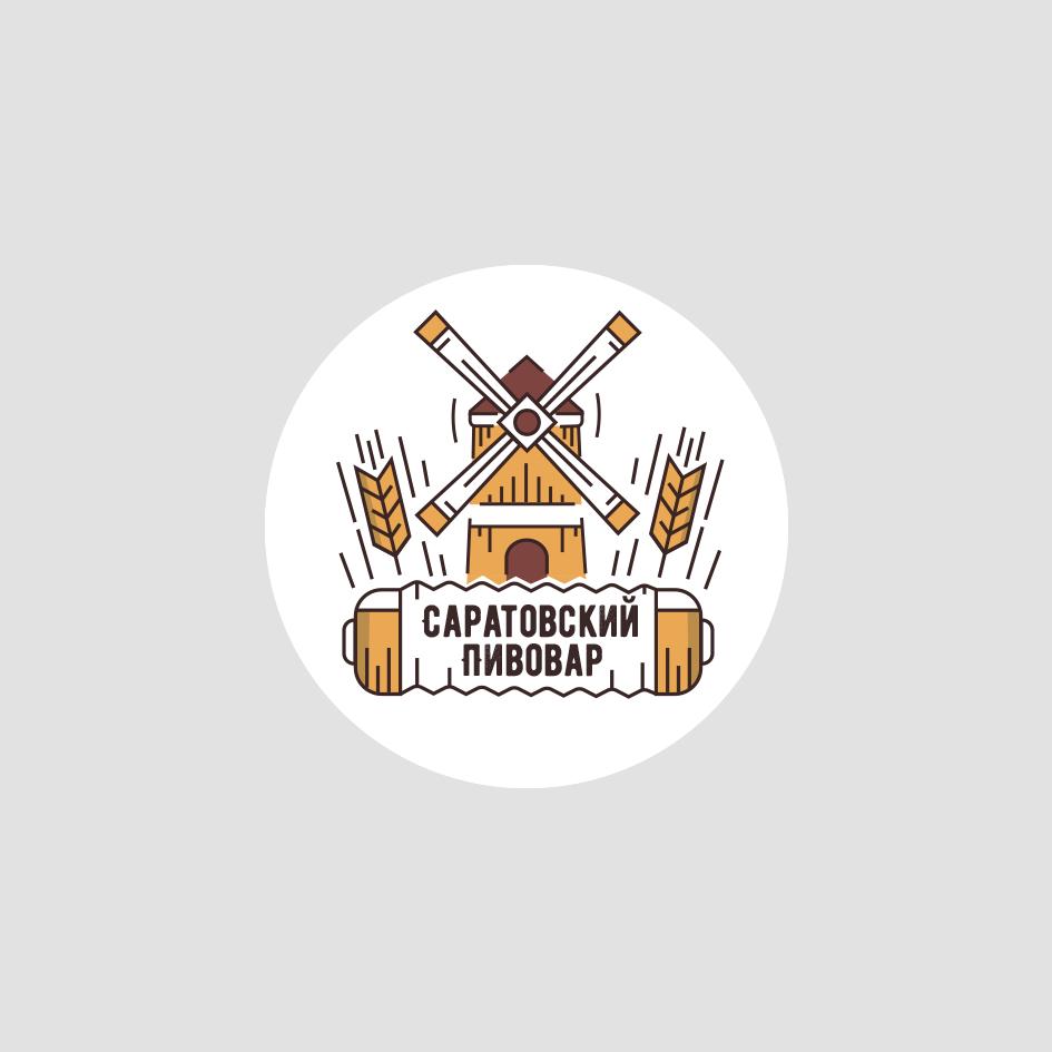 Разработка логотипа для частной пивоварни фото f_7035d7ce9468f997.png