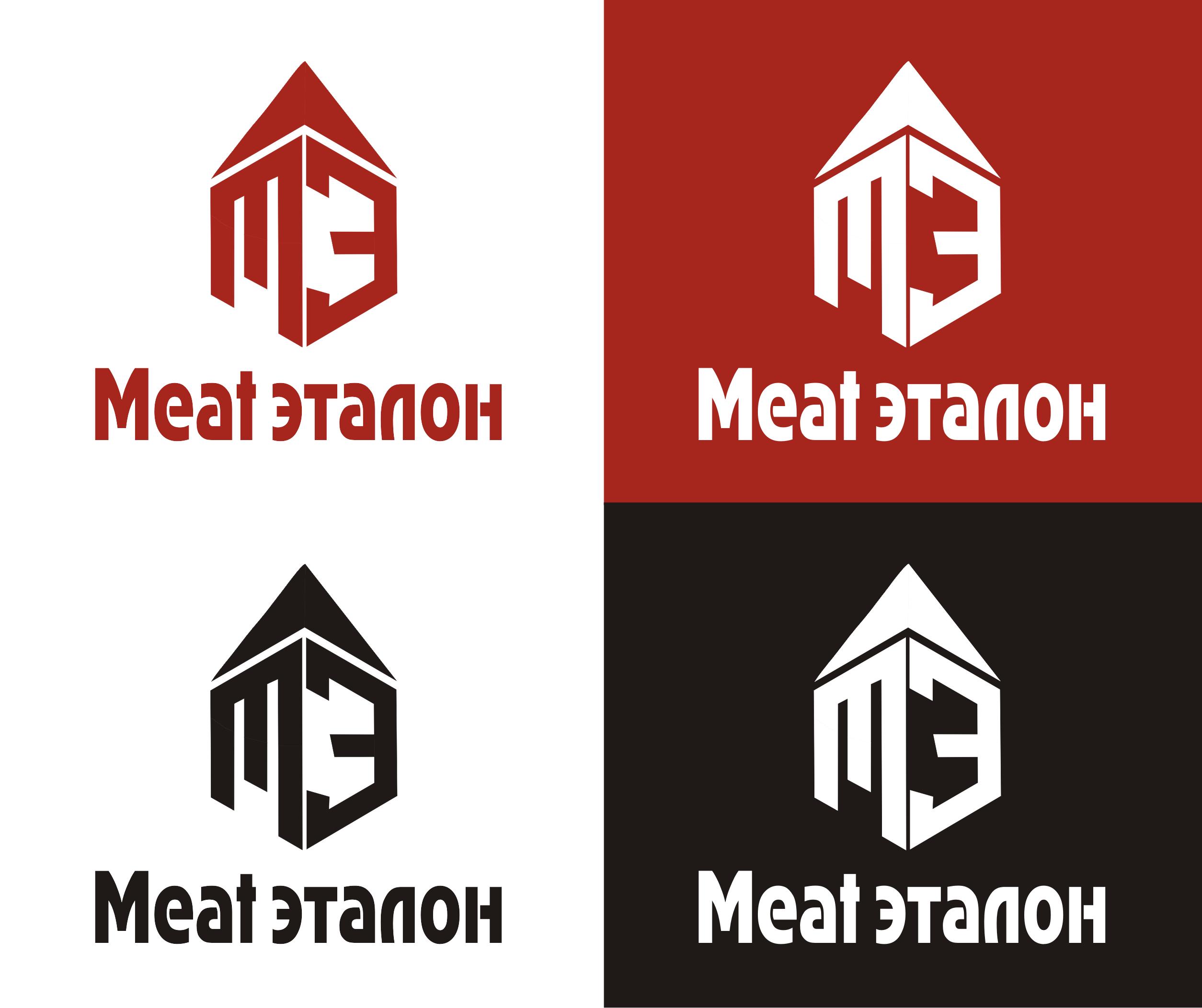 Логотип компании «Meat эталон» фото f_71856f7d788252aa.png