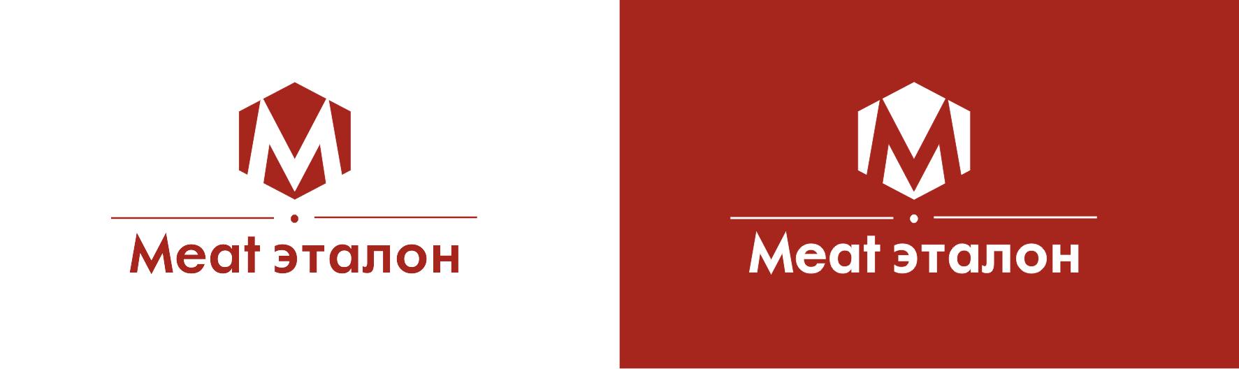 Логотип компании «Meat эталон» фото f_86856f5c0753cf74.png