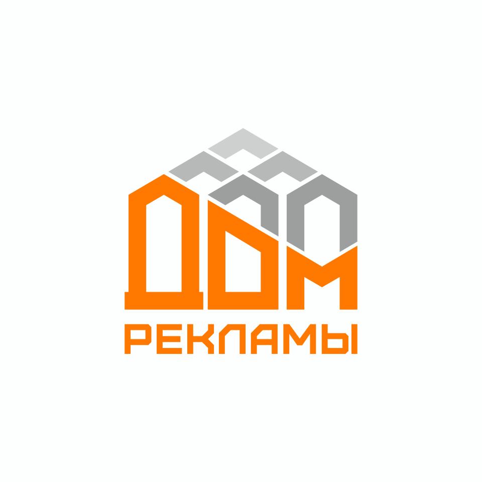 Дизайн логотипа рекламно-производственной компании фото f_0185edb63b64621f.png