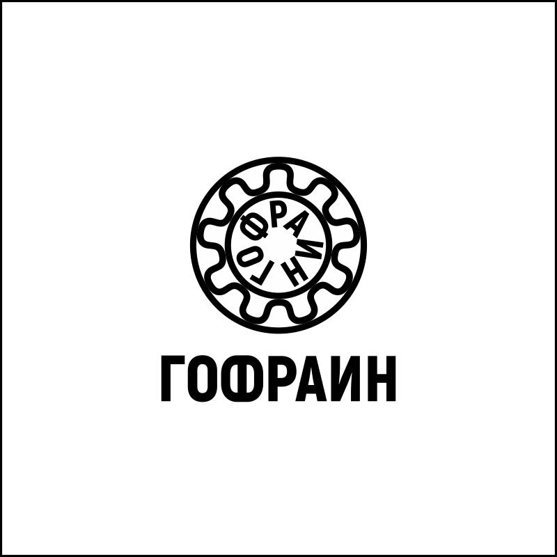 Логотип для компании по реализации упаковки из гофрокартона фото f_0255cdbb5a46f5df.png