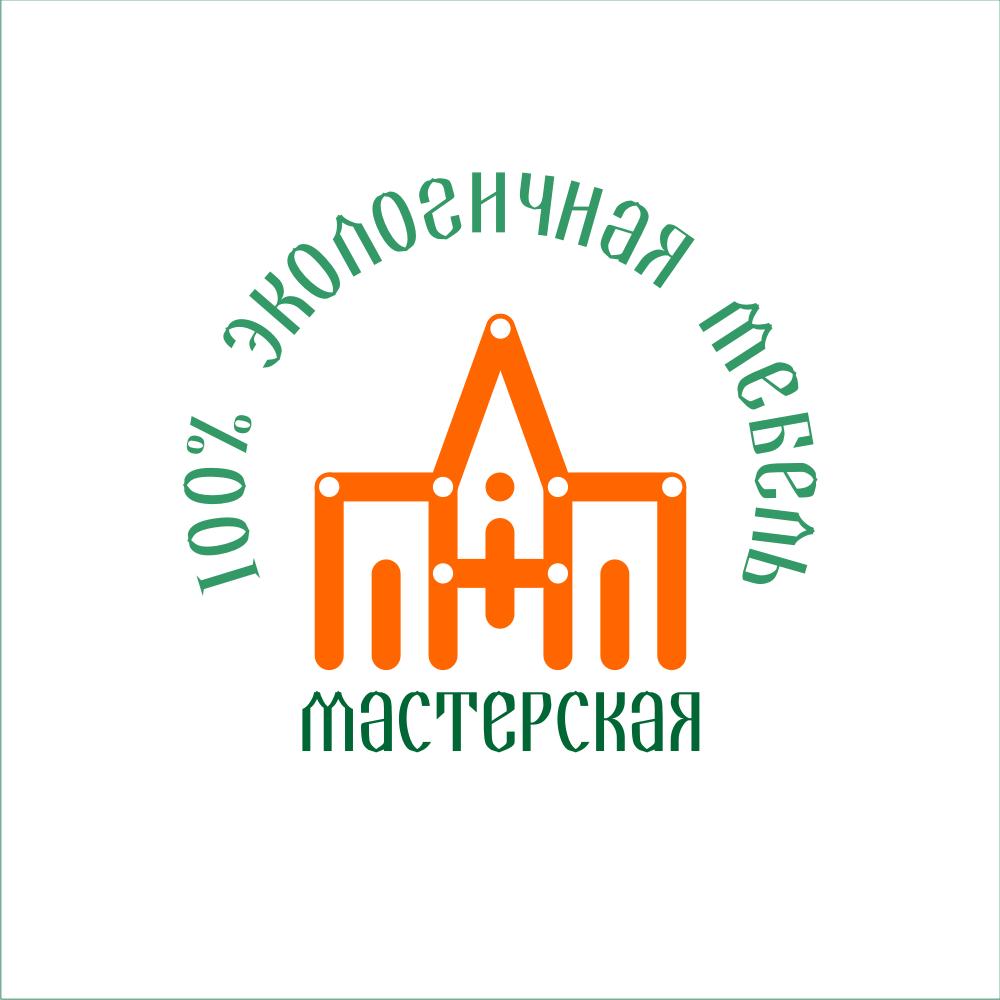 Разработка логотипа  фото f_0265aa3eb6b00b7d.png