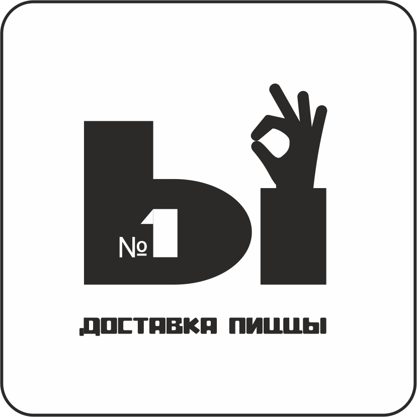 Разыскивается дизайнер для разработки лого службы доставки фото f_0385c356201ce230.png