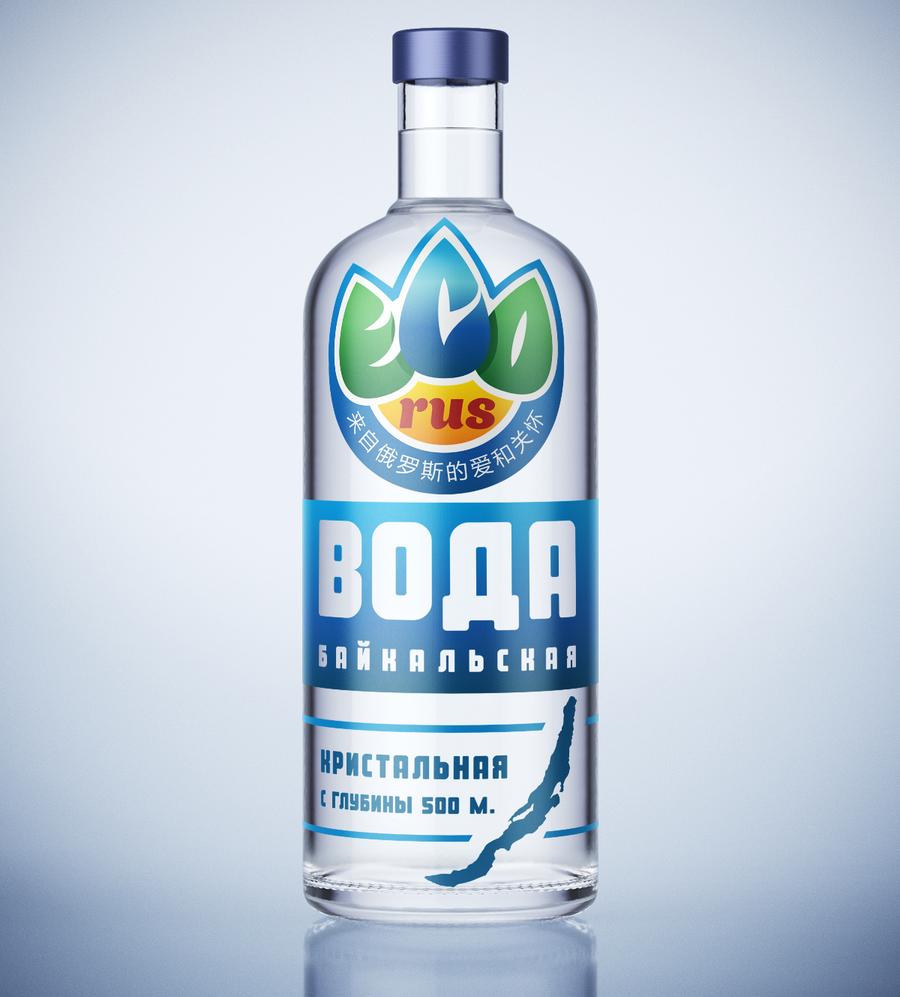 Логотип для поставщика продуктов питания из России в Китай фото f_0825ea6dfcec3ece.png