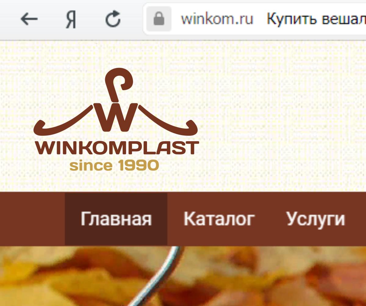 Логотип, фавикон и визитка для компании Винком Пласт  фото f_1015c3c0ba3715b8.png