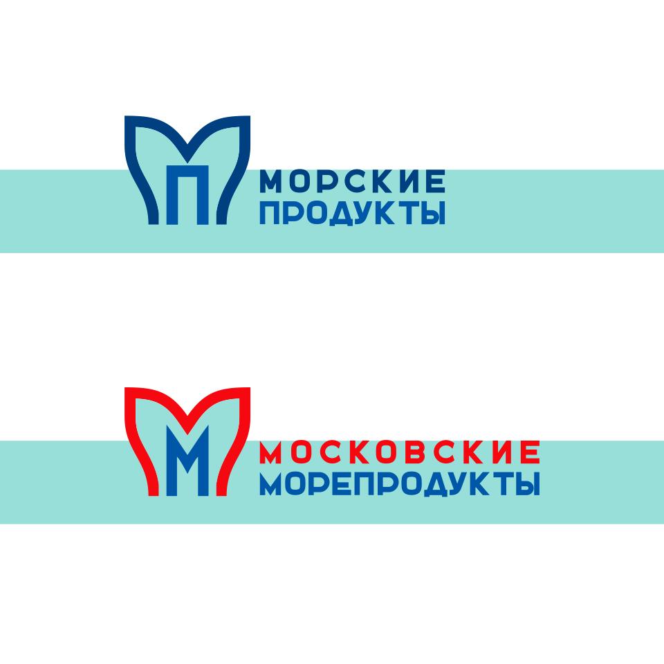 Разработать логотип.  фото f_1055eca2e884467a.png