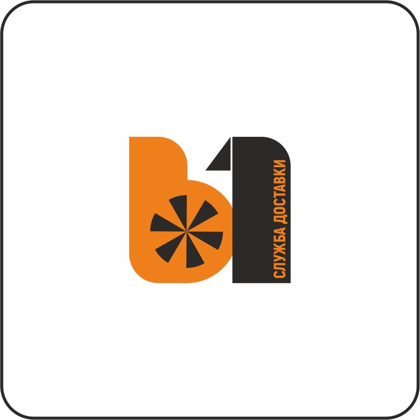 Разыскивается дизайнер для разработки лого службы доставки фото f_1265c3561f4821fc.png