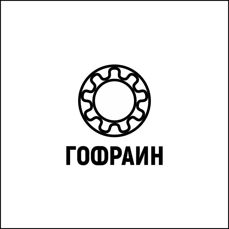Логотип для компании по реализации упаковки из гофрокартона фото f_1505cdbb59be7b67.png