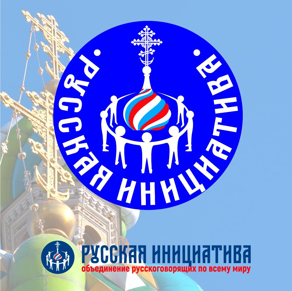 Разработать логотип для организации фото f_1765ec099e3ed4c9.png