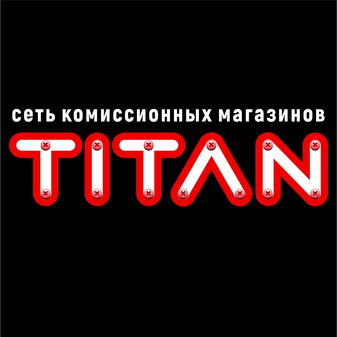 Разработка логотипа (срочно) фото f_2205d4af63f4b6e1.png