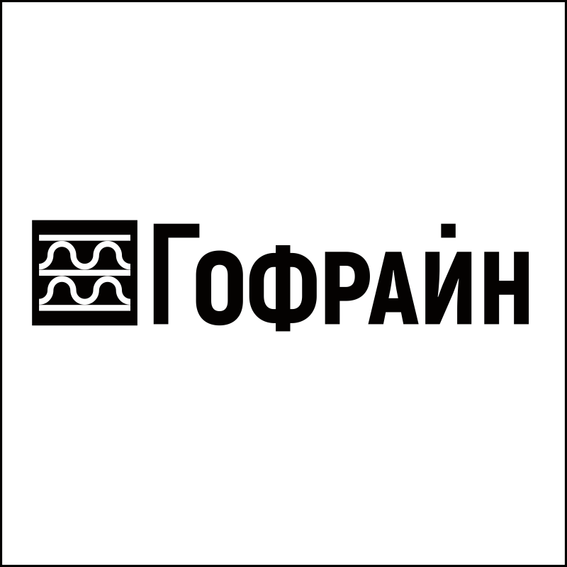 Логотип для компании по реализации упаковки из гофрокартона фото f_2215cdbab49de88e.png