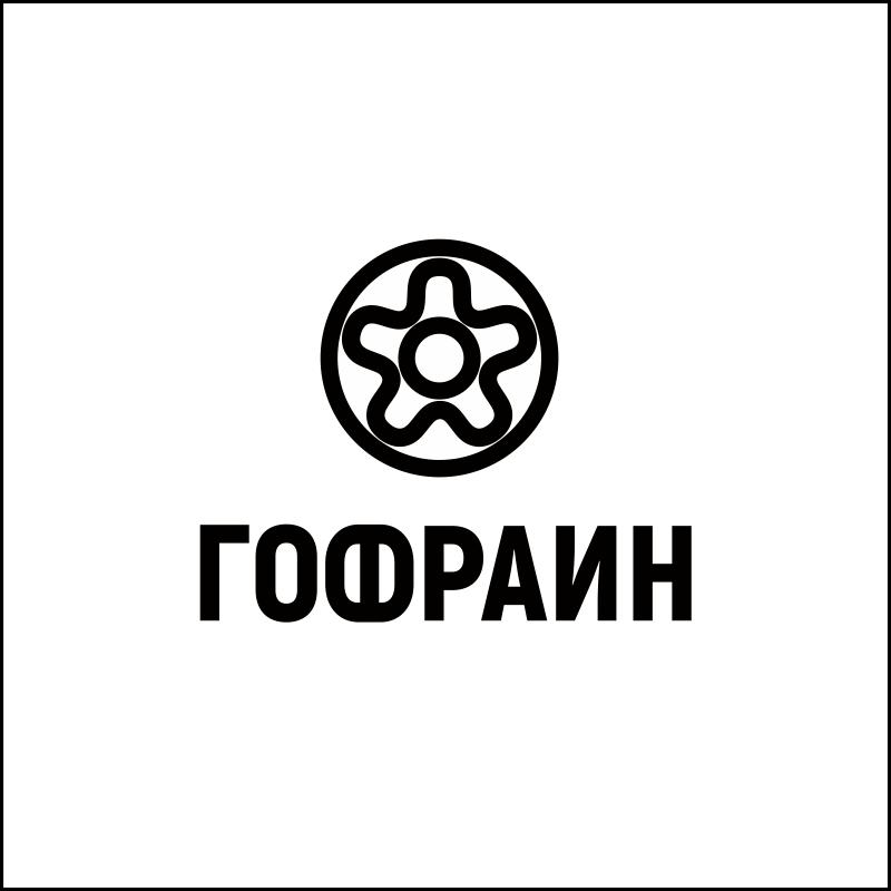 Логотип для компании по реализации упаковки из гофрокартона фото f_2625cdbae88200ed.png