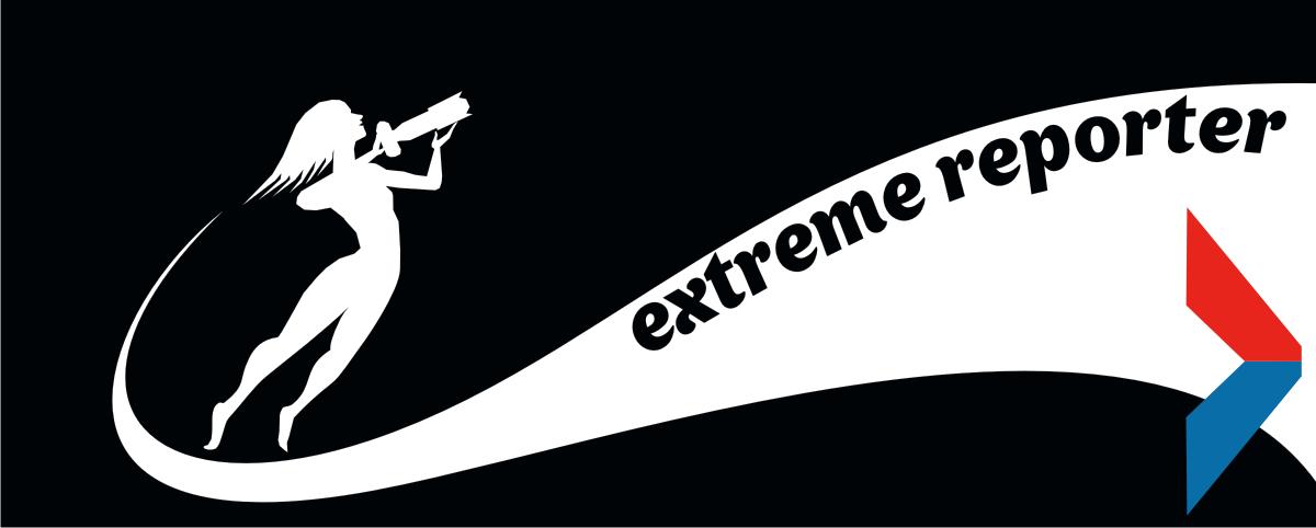 Логотип для экстрим фотографа.  фото f_2635a5323387557f.png
