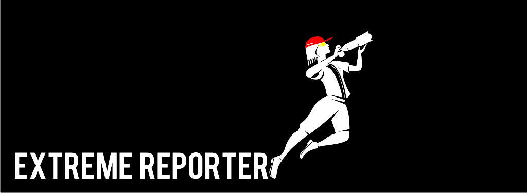 Логотип для экстрим фотографа.  фото f_2725a548ad7dad8a.png