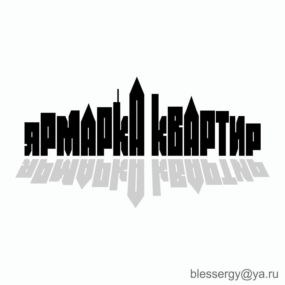 Создание логотипа, с вариантами для визитки и листовки фото f_313600ae7f5d1c17.png