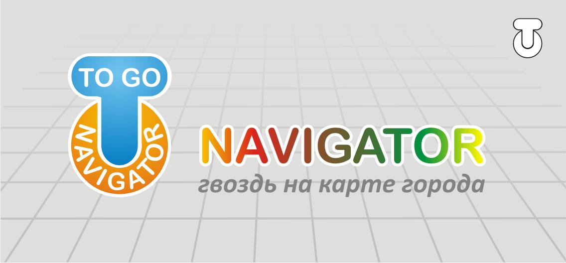 Разработать логотип и экран загрузки приложения фото f_3305a83da56f3daa.png