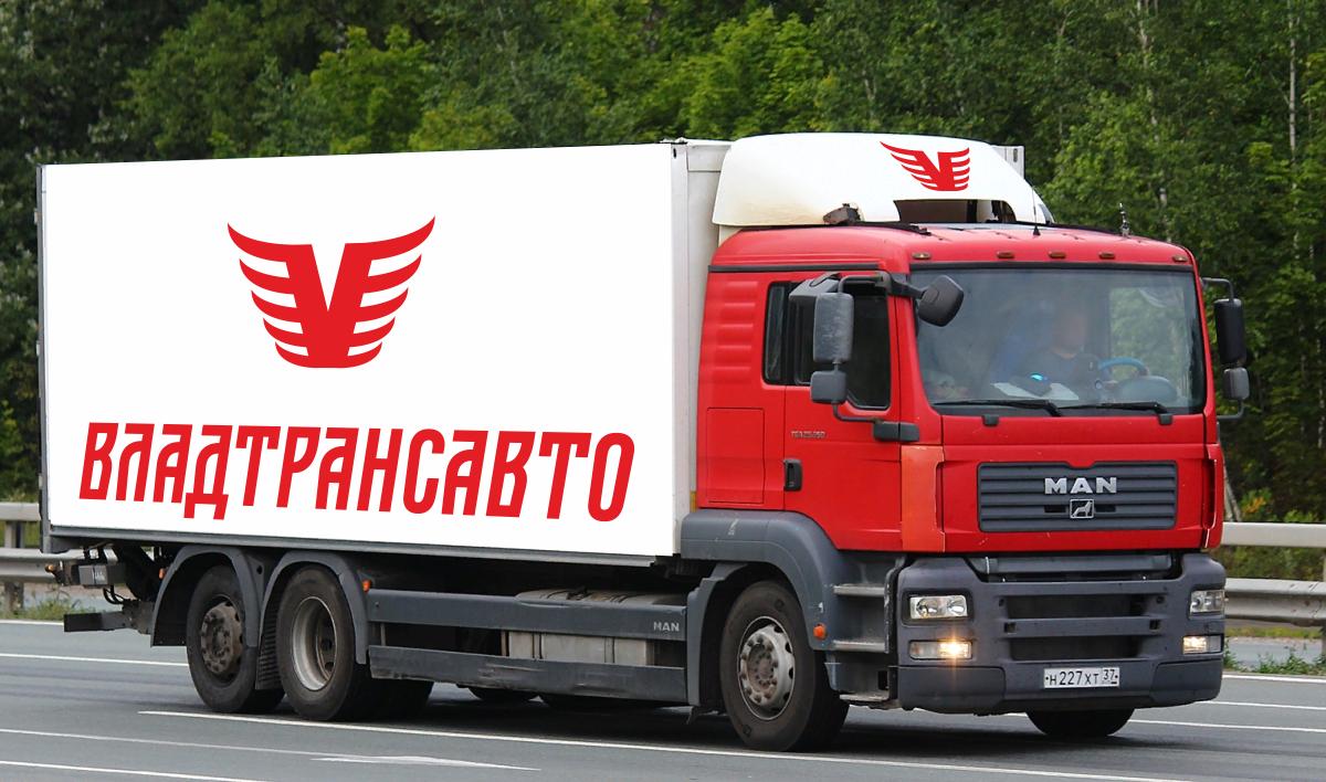 Логотип и фирменный стиль для транспортной компании Владтрансавто фото f_3885cdb42709e100.png