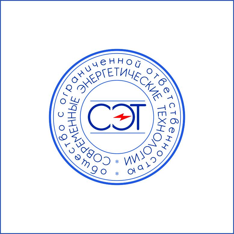 Срочно! Дизайн логотипа ООО «СЭТ» фото f_4325d5209fd01dea.png