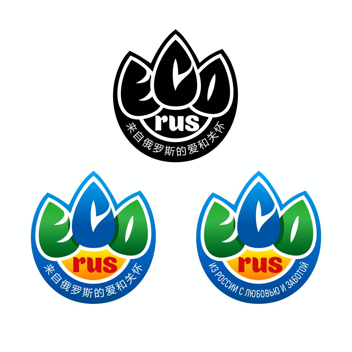 Логотип для поставщика продуктов питания из России в Китай фото f_4365ebcb01b7c9d5.png