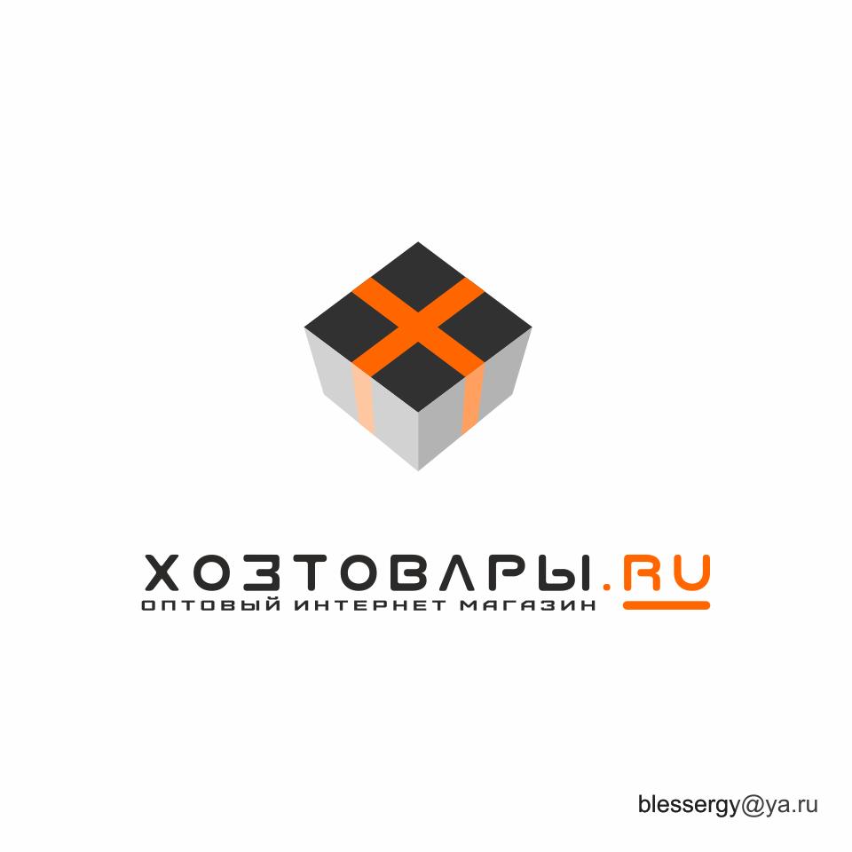 Разработка логотипа для оптового интернет-магазина «Хозтовары.ру» фото f_513606edb1cadfd6.png