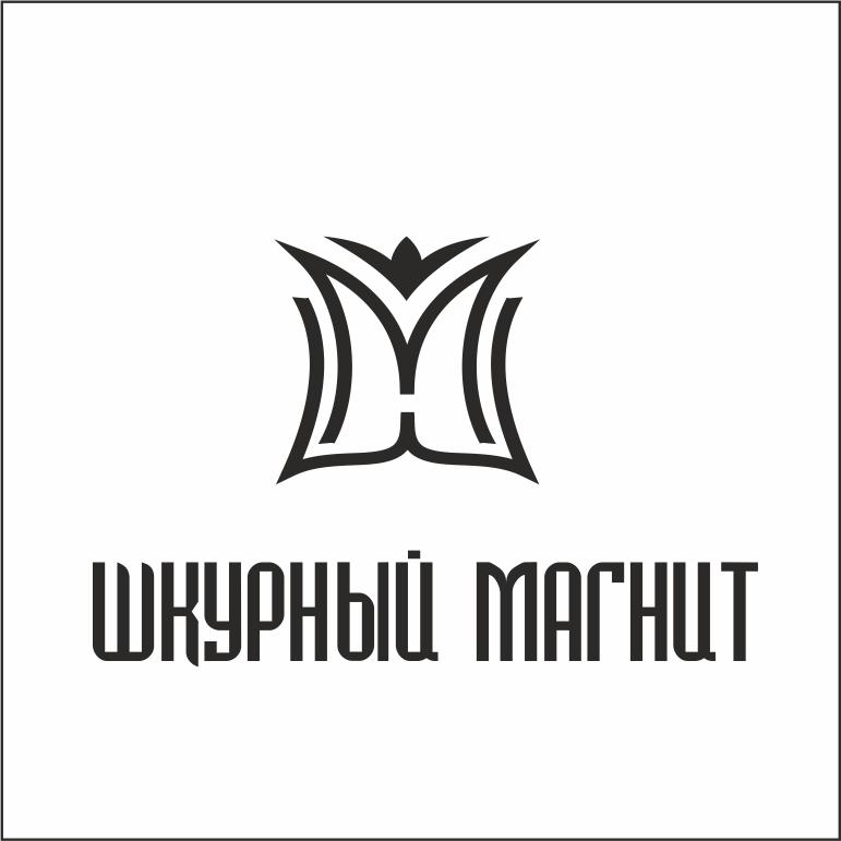 Логотип и фирменный стиль для магазина тканей. фото f_5165ce53684a3ca2.png