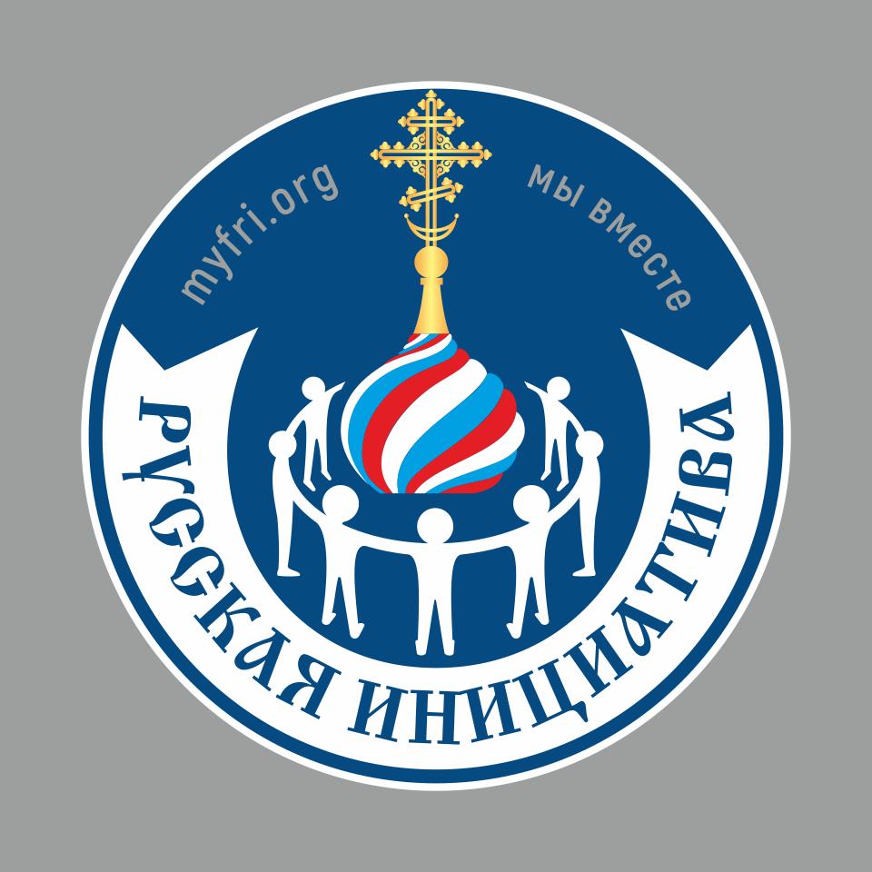 Разработать логотип для организации фото f_5555ec0052ec6e53.png