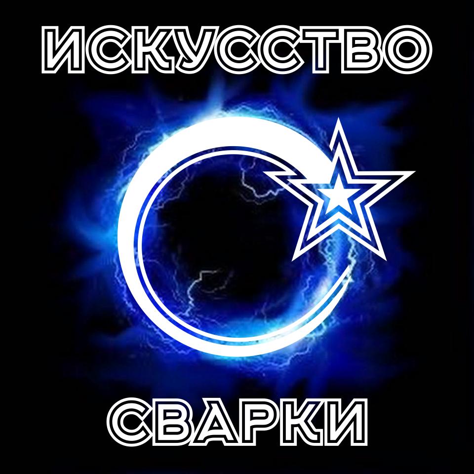 Разработка логотипа для Конкурса фото f_5615f6eb587ad99f.png