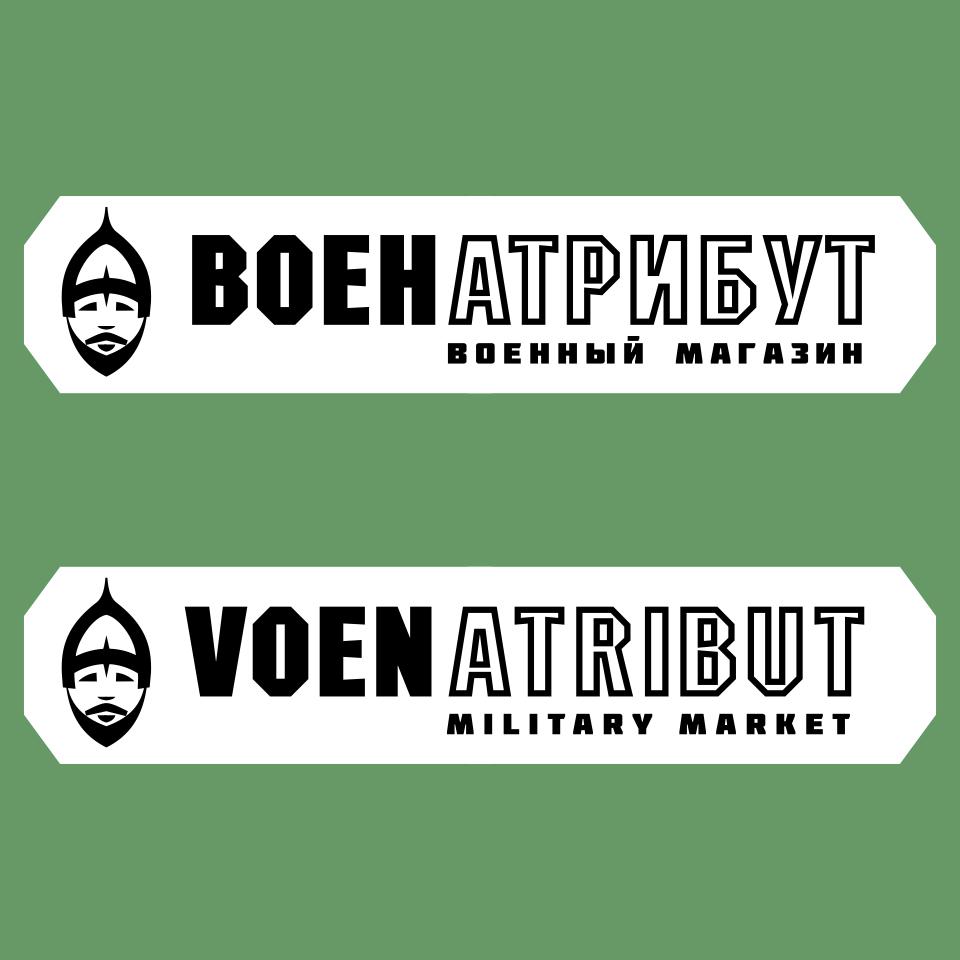 Разработка логотипа для компании военной тематики фото f_561601d4bfa389e1.png