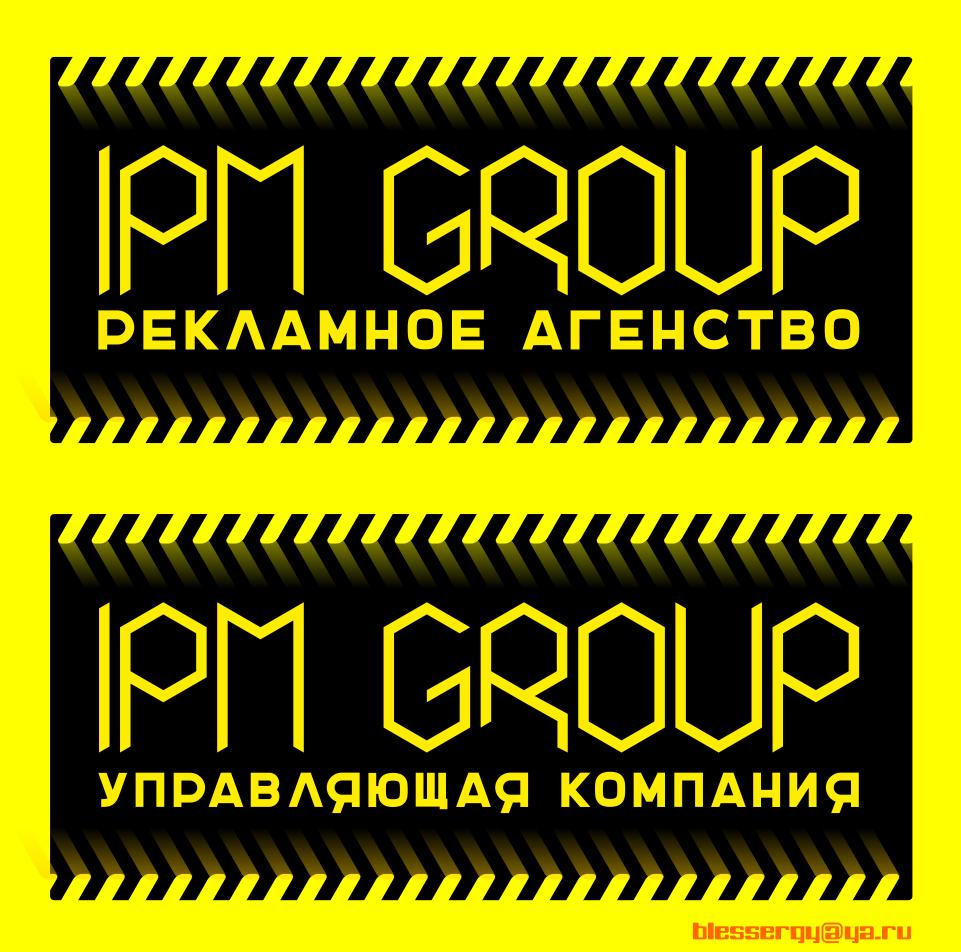 Разработка логотипа для управляющей компании фото f_5665f82e400934de.png