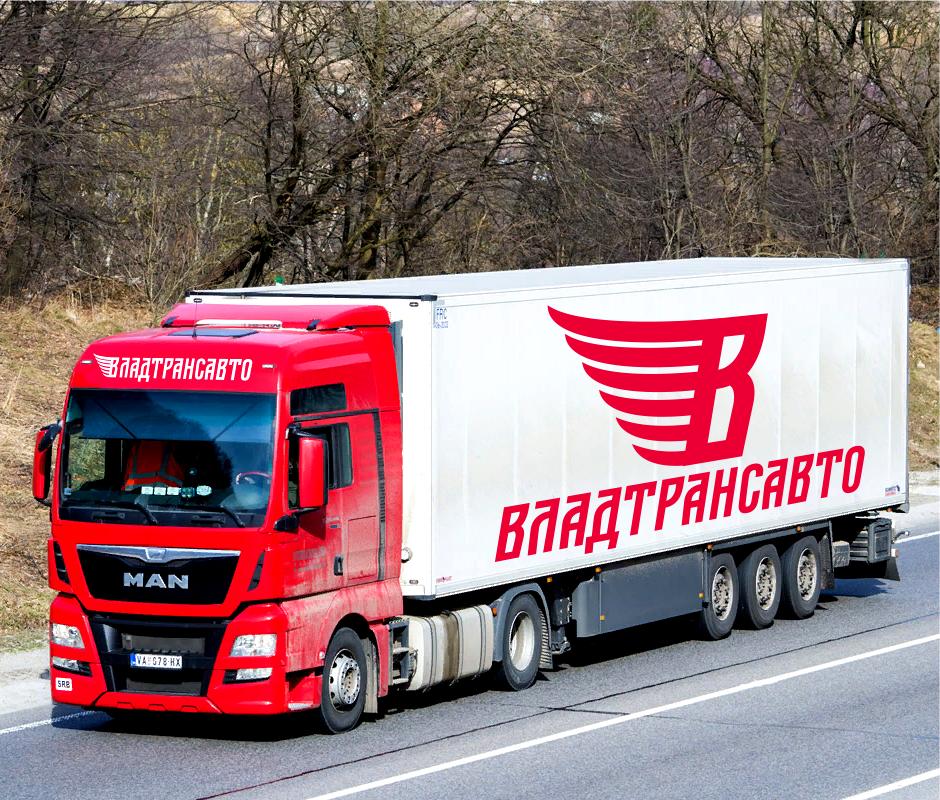 Логотип и фирменный стиль для транспортной компании Владтрансавто фото f_6015cdb99dd7419f.png