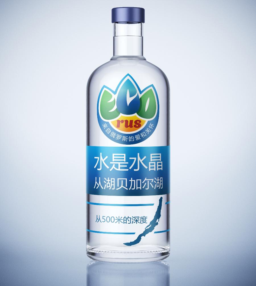 Логотип для поставщика продуктов питания из России в Китай фото f_6155ea6e629cfdb5.png