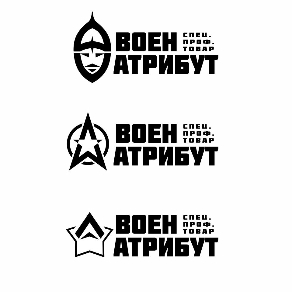 Разработка логотипа для компании военной тематики фото f_617601cd129c4f21.png