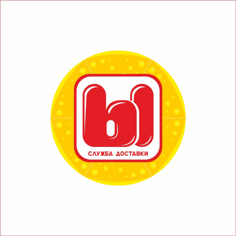 Разыскивается дизайнер для разработки лого службы доставки фото f_6225c34d0fb68482.png