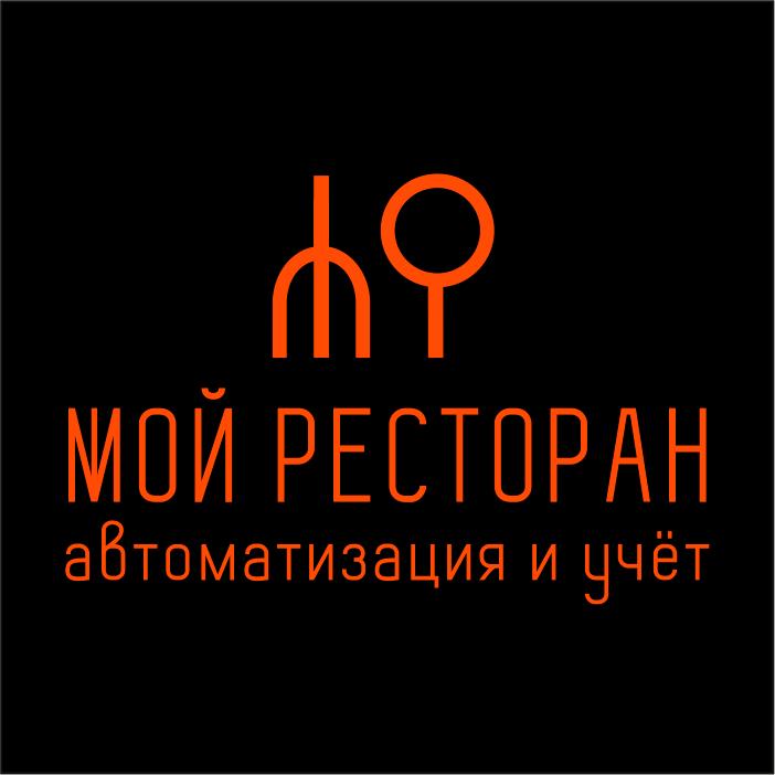 Разработать логотип и фавикон для IT- компании фото f_6245d5595142e2bf.png