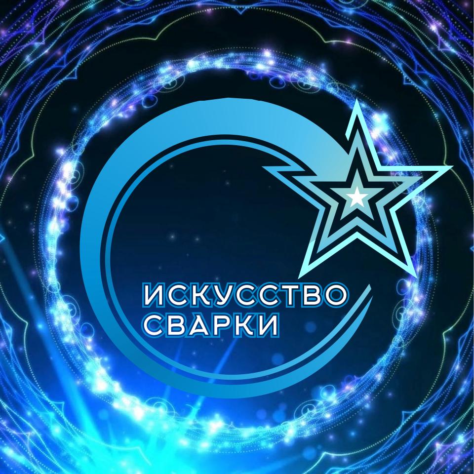 Разработка логотипа для Конкурса фото f_6295f6eaac0eb8d8.png