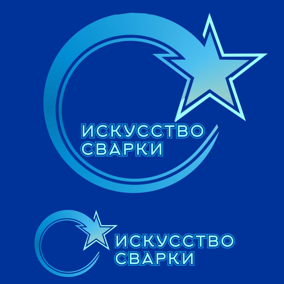 Разработка логотипа для Конкурса фото f_6305f6ea9b65fb0e.png
