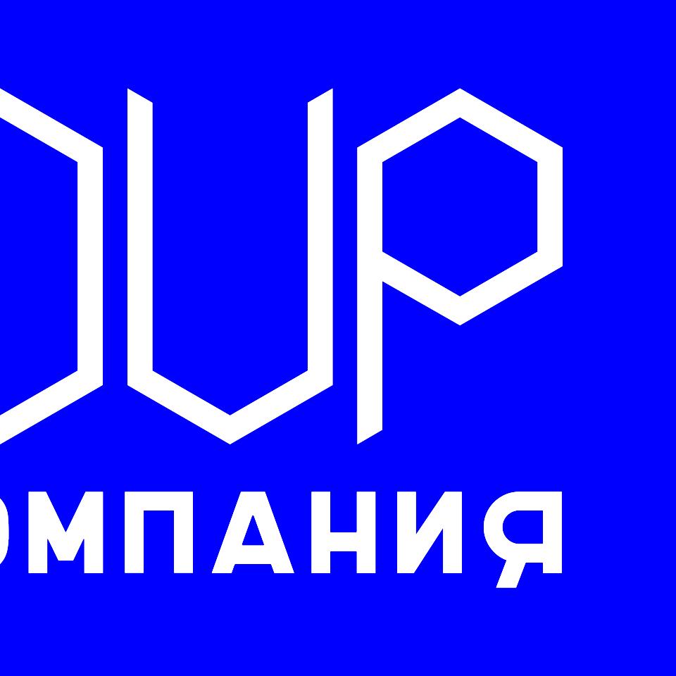Разработка логотипа для управляющей компании фото f_6335f82e23e8251b.png