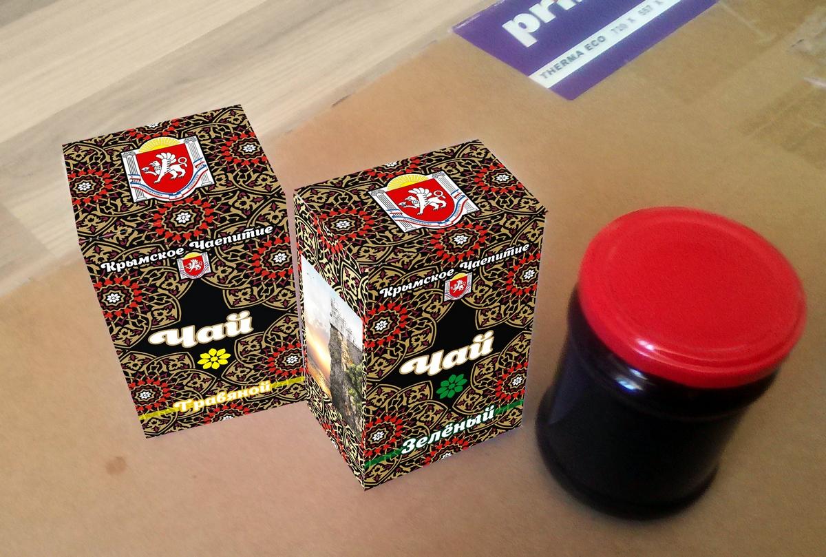 Дизайн подарочной-сувенирной коробки: с чаем и варением фото f_6415a5222979de53.jpg