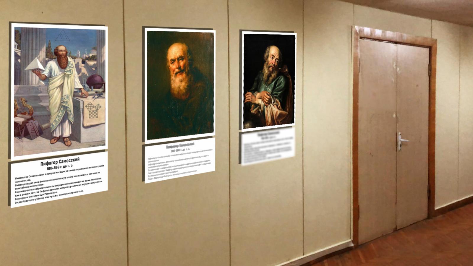 Предложить идею оформления портретов (с информацией) на стене фото f_6505e1773699c1ba.png