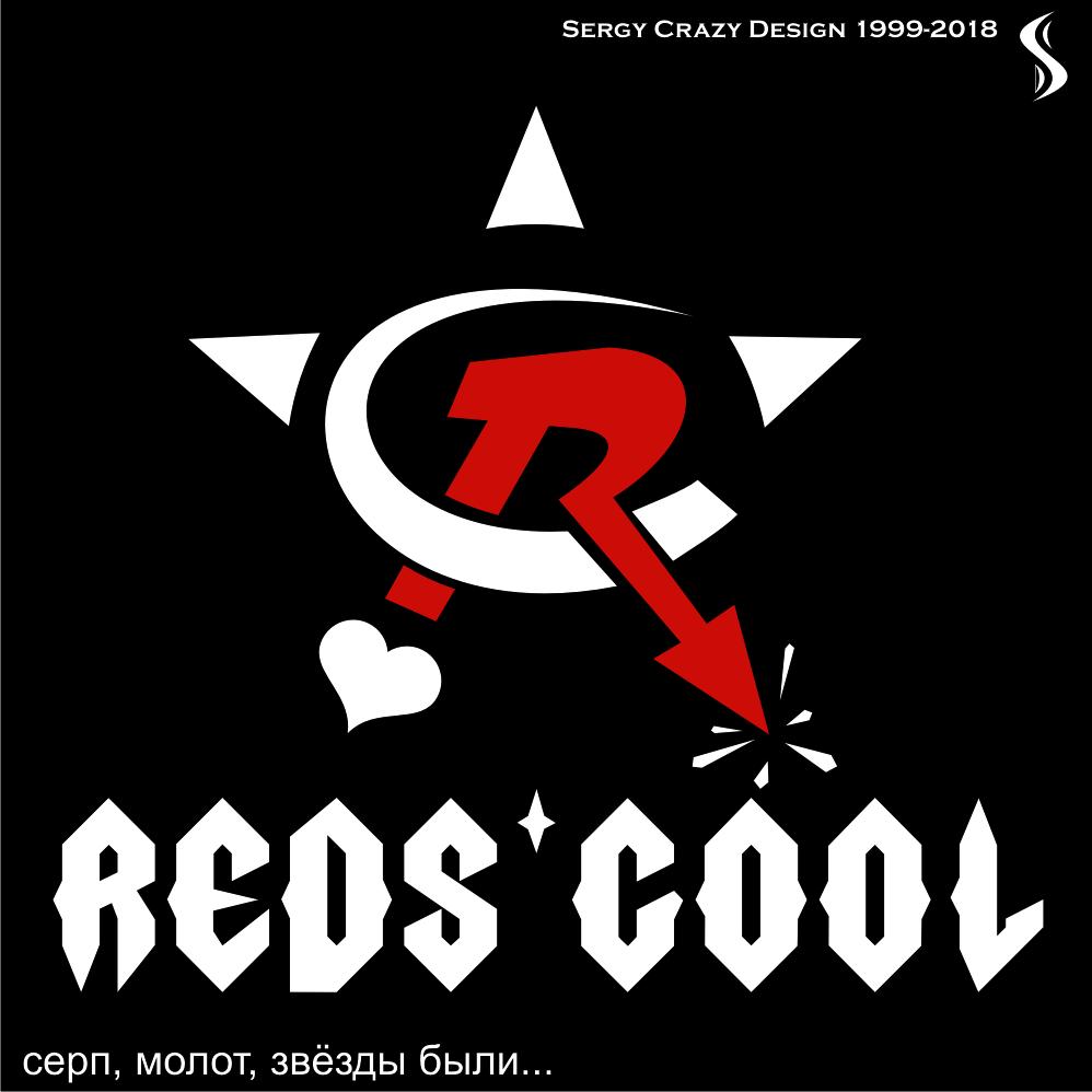 Логотип для музыкальной группы фото f_6575a512d2c0a74e.png
