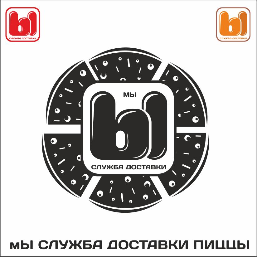 Разыскивается дизайнер для разработки лого службы доставки фото f_6825c354bb70663a.png