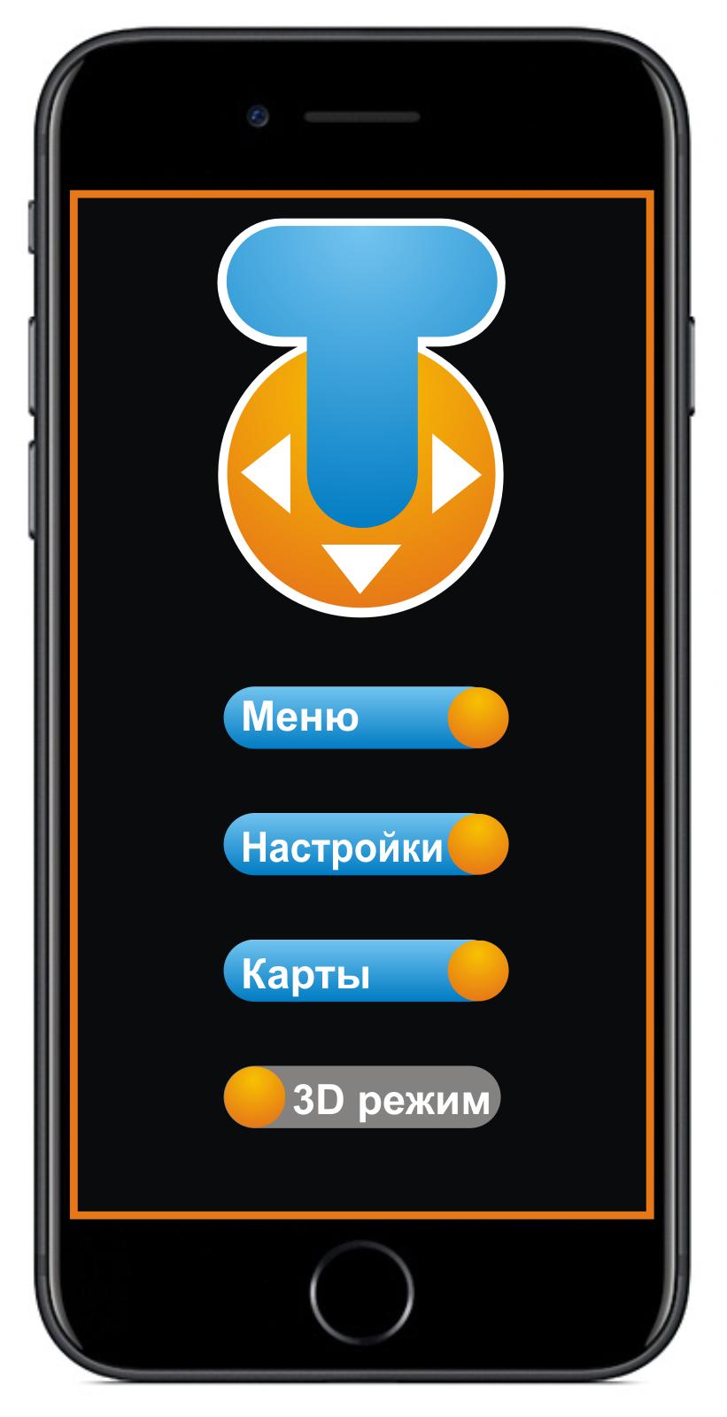Разработать логотип и экран загрузки приложения фото f_7525a8f6ed5df12c.png