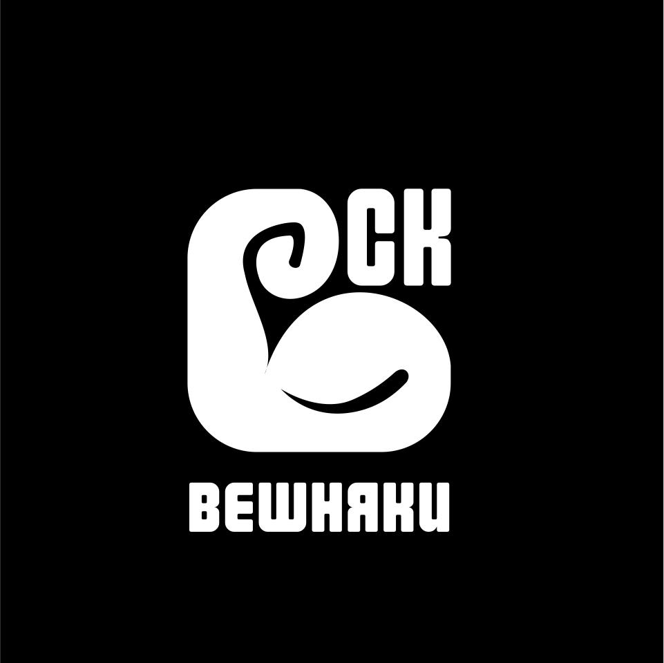 Адаптация (разработка) логотипа Силового клуба ВЕШНЯКИ в инт фото f_7585fb9d2e2e085c.png